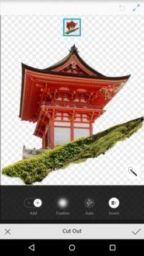 Adobe Photoshop Mix 2.0 (2)