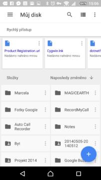Disk Google: vítěz v kategorii nejlepší cloudová úložiště