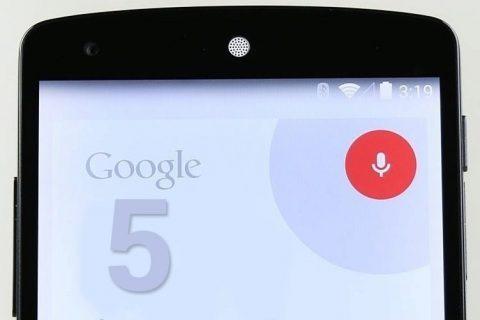 google-now-5-prikazu