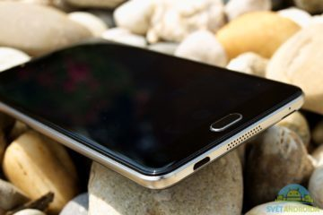 Vodafone Smart Ultra 7 usb
