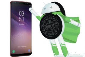 samsung experience 9 android 8 oreo