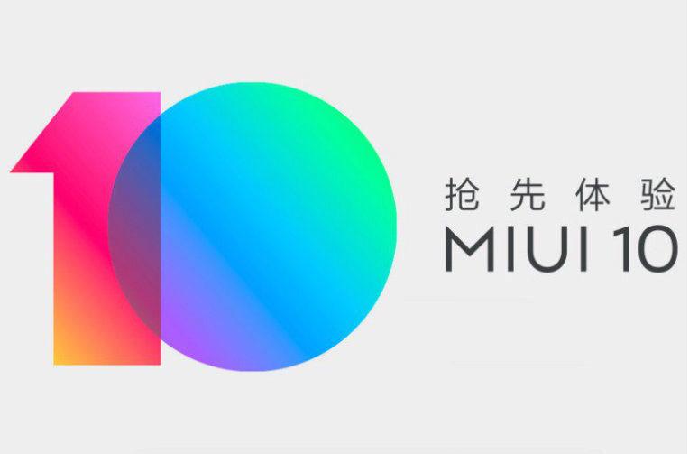 miui-10-rezim-portret