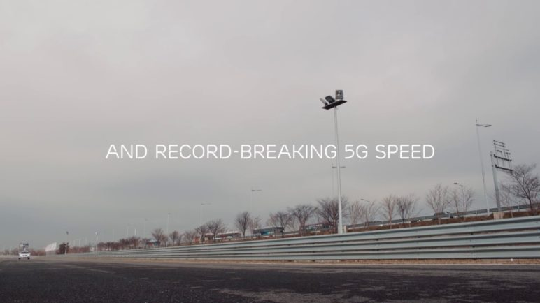 New world record speed with 5G
