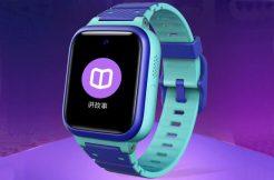 xiaomi smartwatch S2