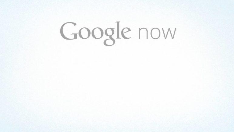 Introducing Google Now