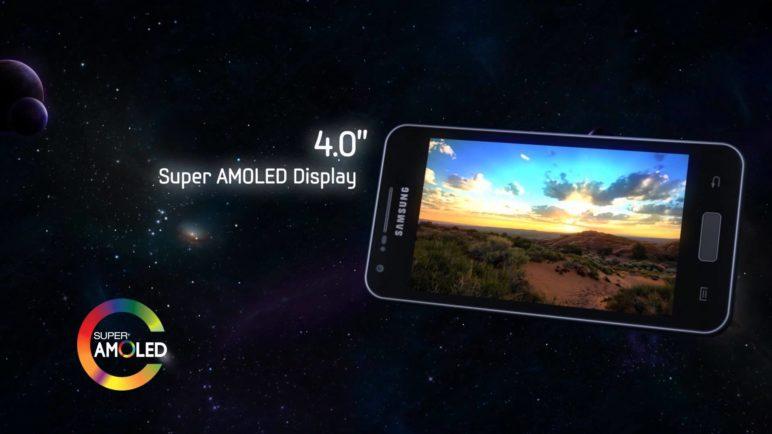 Samsung VIDEO Galaxy S Advance